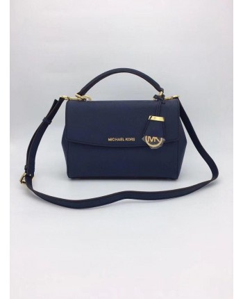 Женская кожаная сумка 18298